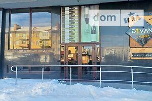 Продажа помещения свободного назначения, Луцк, р‑н.Центр, Киевскаямайдан