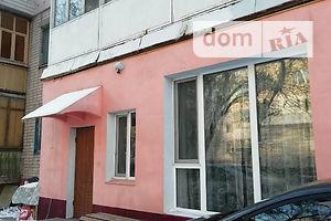Продается 3-комнатная квартира 68 кв. м в Херсоне