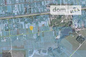 Продается земельный участок 231 соток в Киевской области