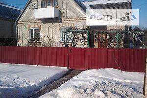 Куплю дом в Казатине без посредников