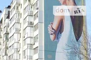 Продажа квартиры, Николаев, р‑н.Ингульский, Херсонскоешоссе, дом 28