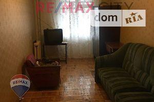 Продажа квартиры, Запорожье, р‑н.Днепровский (Ленинский), Рельефнаяулица, дом 111
