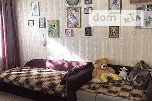 Куплю недвижимость в Полтаве