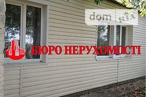 Продаж частини будинку, Полтава, р‑н.Інститут зв'язку, Центральнавулиця
