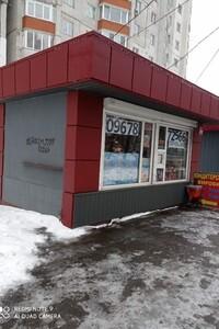 Продається кіоск 15 кв. м в 1-поверховій будівлі