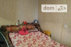 Сниму комнату в Днепре долгосрочно
