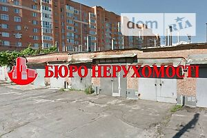Продажа места в гаражном кооперативе, Полтава, р‑н.Центр, ЧерноволаВячеслава(Куйбышева)улица