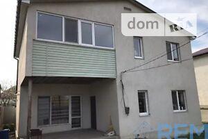 Продається будинок 2 поверховий 150 кв. м з гаражем