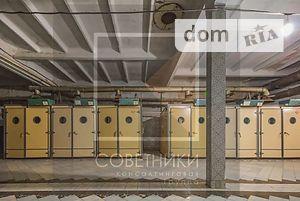 Продажа готового бизнеса, Харьков