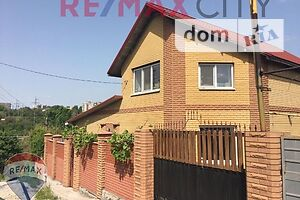 Продажа дома, Запорожье, р‑н.Александровский (Жовтневый), ИгоряСикорского(Куйбышева)улица