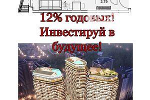 Продажа квартиры, Одесса, р‑н.Приморский, Гагаринскоеплато, дом 5