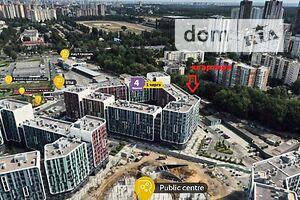 Продажа квартиры, Киев, р‑н.Голосеевский, ст.м.Теремки, Теремковскаяулица, дом 4 А