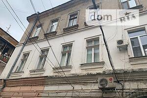 Продажа объекта сферы услуг, Одесса, р‑н.Приморский, Греческаяулица, дом 45