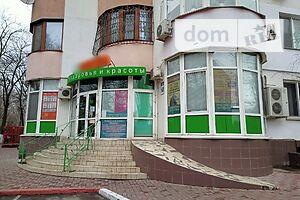 Продажа объекта сферы услуг, Одесса, р‑н.Большой Фонтан, Фонтанская(Перекопскойдивизии)дорога