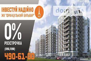 Продается 2-комнатная квартира 62.17 кв. м в Вышгороде