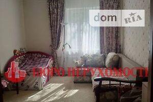 Продаж частини будинку, Полтава, р‑н.Полтава, МихайлівськийЯр(Воровського)вулиця