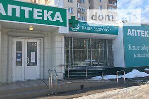Долгосрочная аренда торговой площади, Черкассы, р‑н.ЮЗР, Сумгаитскаяулица, дом 38