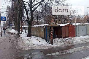 Гаражи в Киеве без посредников