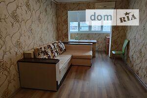 Сниму недвижимость в Запорожье посуточно