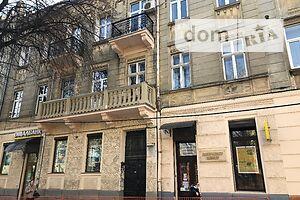 Продажа квартиры, Львов, р‑н.Зализнычный, БандерыСтепанаулица