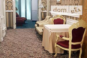 Продається готовий бізнес у сфері готельні послуги площею 272 кв. м