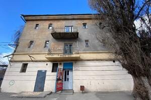 Продается торгово-офисный центр 704 кв.м