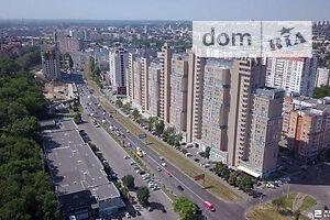Продаж квартири, Харків, р‑н.Шевченківський, Клочківськавулиця, буд. 117