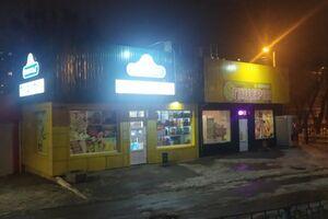 Продажа торговой площади, Харьков, р‑н.Холодная Гора, ст.м.Холодная гора, Волонтерскаяул.