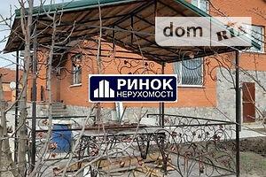 Продажа дома, Полтава, р‑н.Лесок, Новаторскаяулица