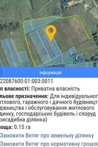 Куплю земельный участок в Кельменцах без посредников