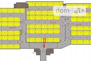 Продається підземний паркінг під легкове авто на 13 кв. м