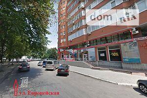 Продаж приміщення вільного призначення, Дніпро, р‑н.Центральний, Європейська(Миронова)вулиця