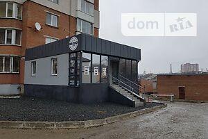 Продажа помещения свободного назначения, Хмельницкий, р‑н.Выставка, Строителейулица, дом 1