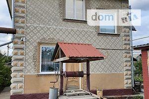 Продается дом на 2 этажа 103 кв. м с подвалом