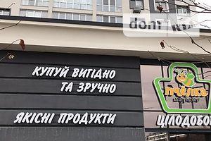 Продажа квартиры, Киевская, Буча, р‑н.Буча, ИванаКожедубаулица, дом 8