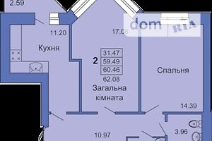 Продається 2-кімнатна квартира 62 кв. м у Полтаві