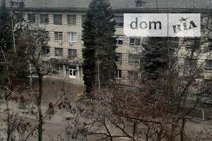 Квартиры в Днепре без посредников