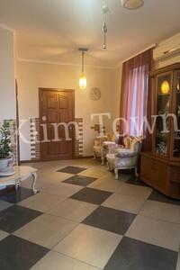 Сдается в аренду 2-комнатная квартира в Переяславе-Хмельницком