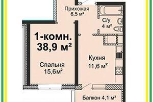 Продажа квартиры, Одесса, р‑н.Киевский, Варненскаяулица, дом 0