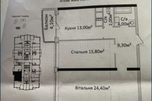 Продажа квартиры, Одесса, р‑н.Приморский, Гагарина, дом 0