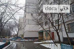 Продажа квартиры, Черкассы, р‑н.ЮЗР, Руставиулица, дом 21