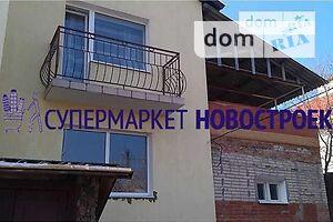 Продается дом на 2 этажа 203 кв. м с баней/сауной