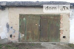 Купить гараж в Черновицкой области