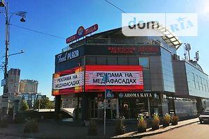 Долгосрочная аренда кафе, бара, ресторана, Киев, р‑н.Шевченковский, ст.м.Вокзальная, Вокзальнапл, дом 2