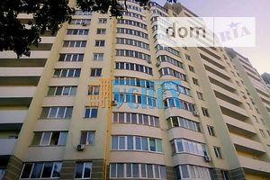 Продажа квартиры, Одесса, р‑н.Малиновский, ШотаРуставелиулица
