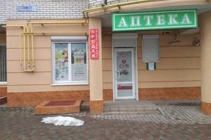 Продажа готового бизнеса, Тернополь, р‑н.Канада, КоновальцаЕвгенияулица
