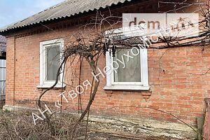 Продажа дома, Полтава, р‑н.Браилки, Бригадныйпереулок