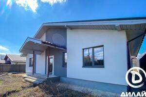 Продается одноэтажный дом 148.5 кв. м с террасой
