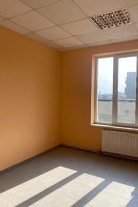 Сдается в аренду офис 20 кв. м в торгово-офисном центре