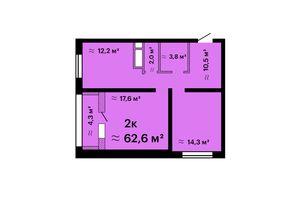 Продається 2-кімнатна квартира 67.3 кв. м у Одесі